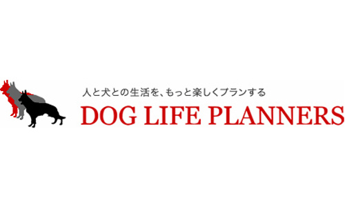 DOG LIFE PLANNERS